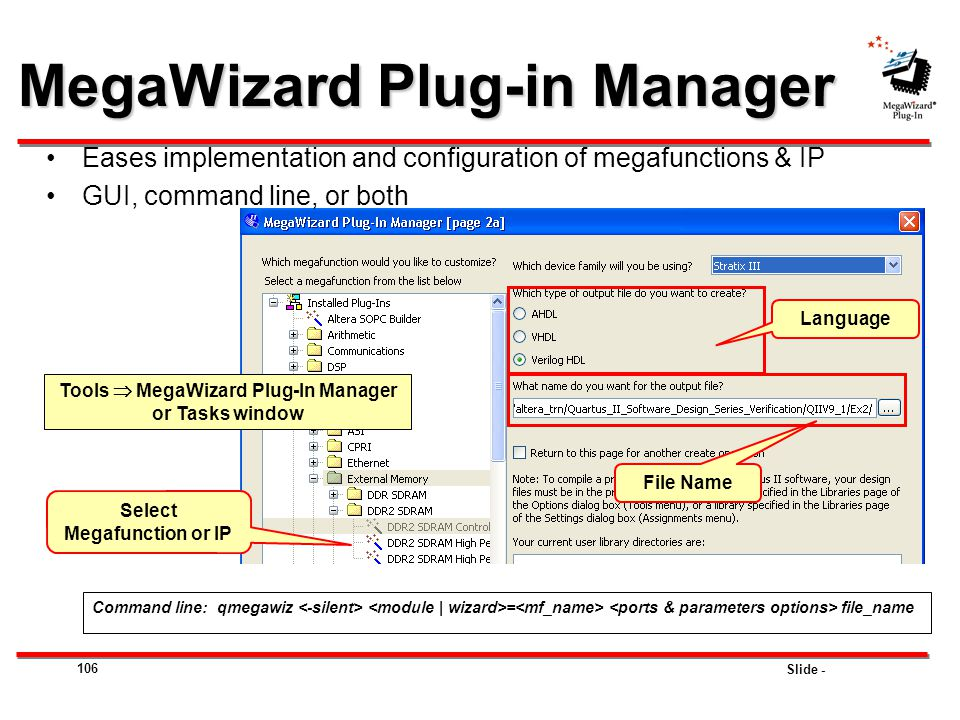 MegaWizard Plug-in Manager
