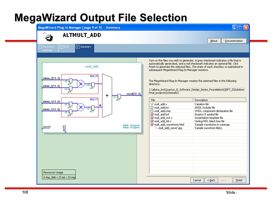 MegaWizard Output File Selection