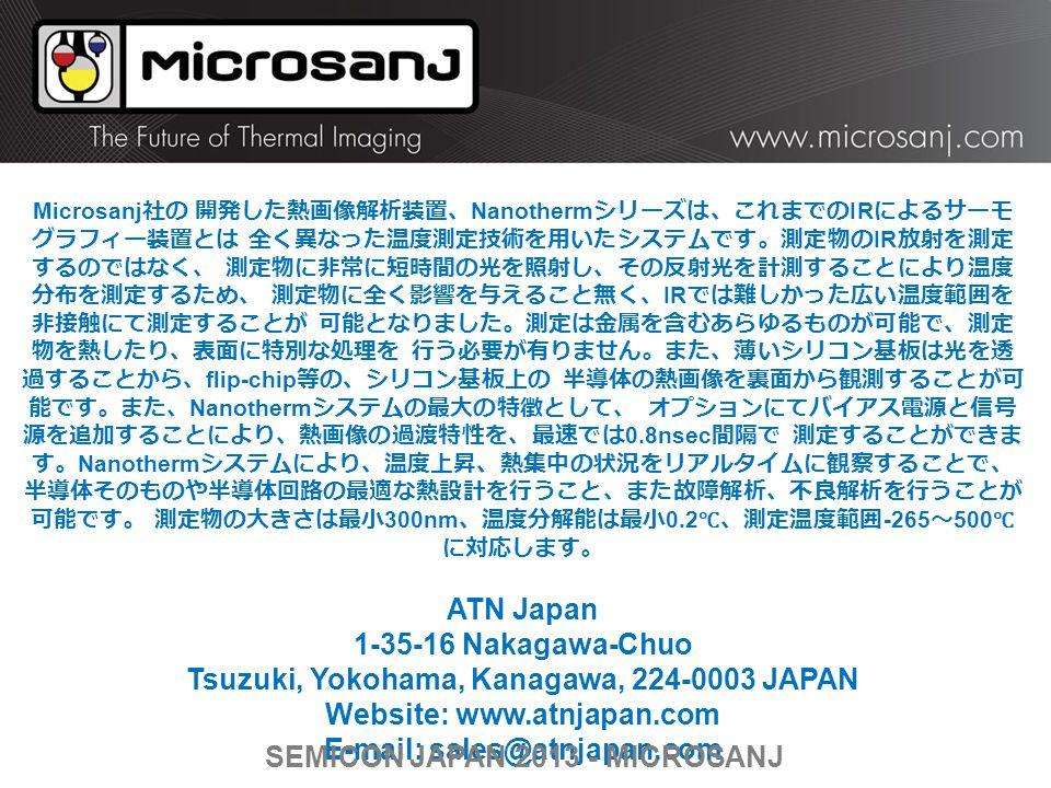 Tsuzuki, Yokohama, Kanagawa, 224-0003 JAPAN Website: www.atnjapan.com