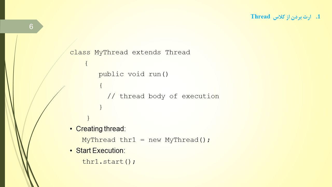 class MyThread extends Thread { public void run()