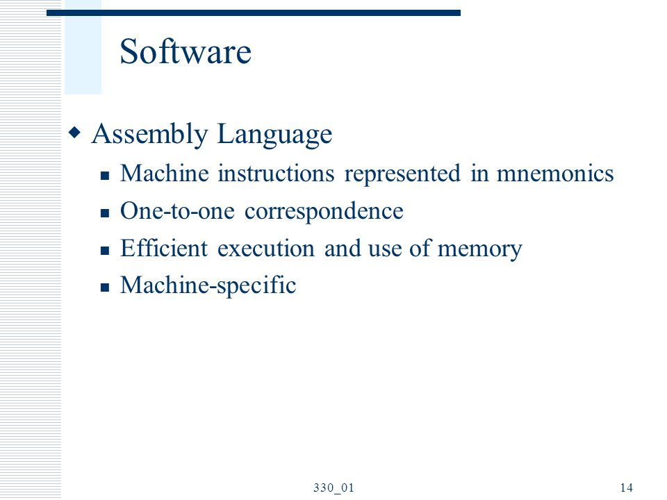 Software Assembly Language