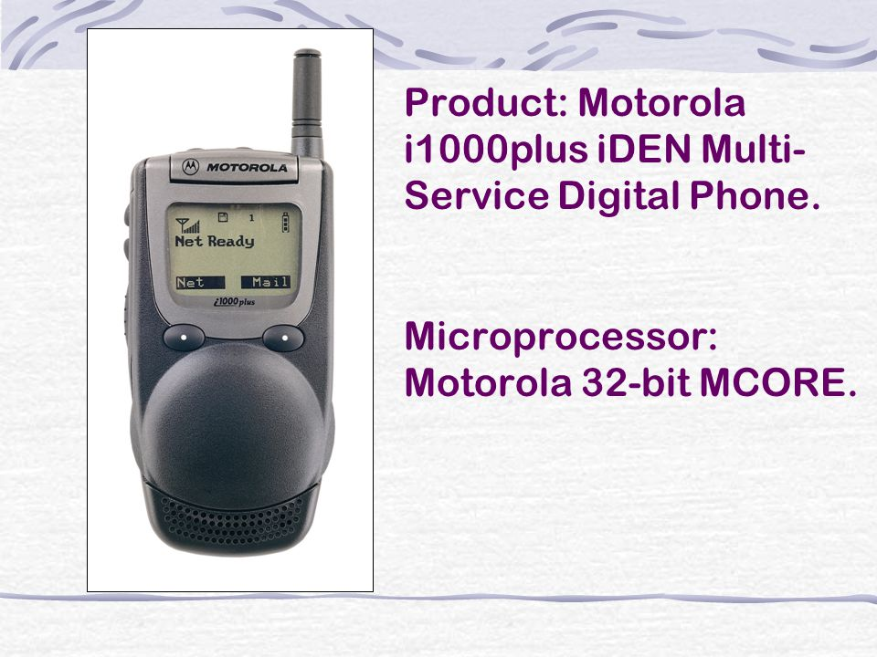 Product: Motorola i1000plus iDEN Multi-Service Digital Phone