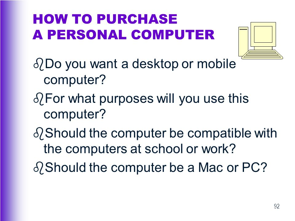 HOW TO PURCHASE A PERSONAL COMPUTER