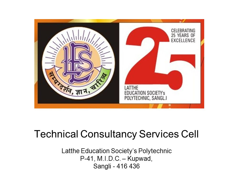 Technical Consultancy Services Cell