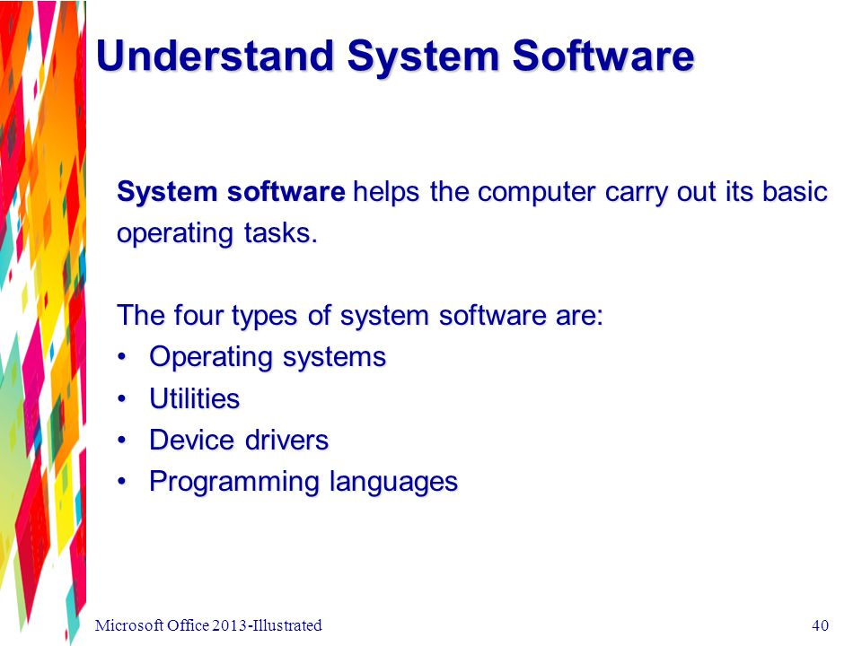 Understand System Software