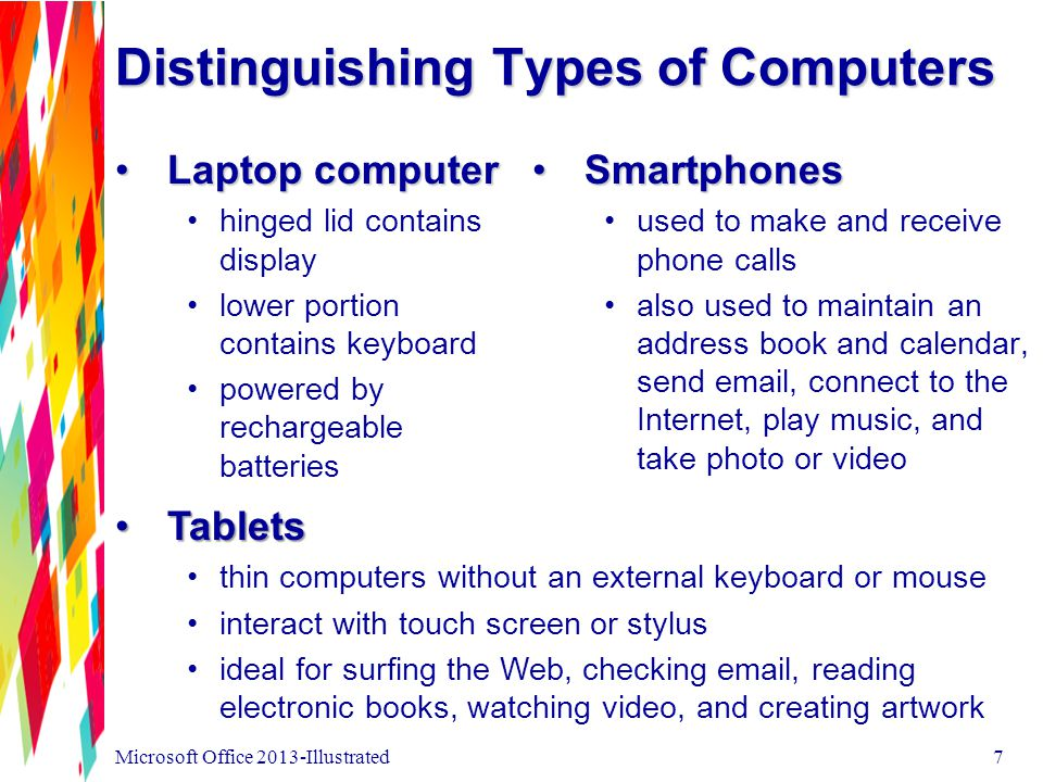 Distinguishing Types of Computers