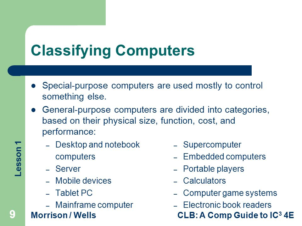 Classifying Computers