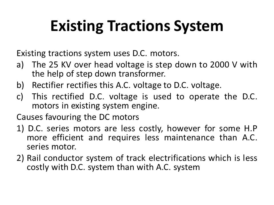 Existing Tractions System