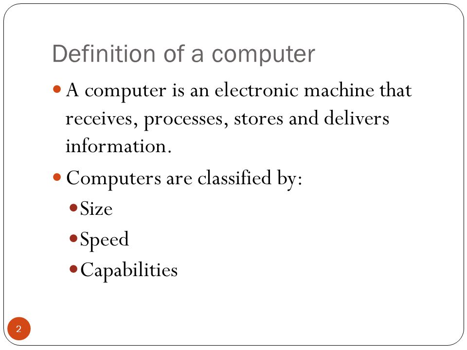 Definition of a computer