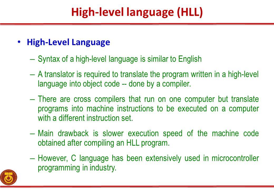 High-level language (HLL)