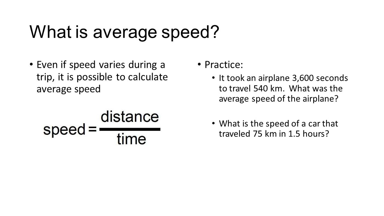 What is average speed Even if speed varies during a trip, it is possible to calculate average speed.