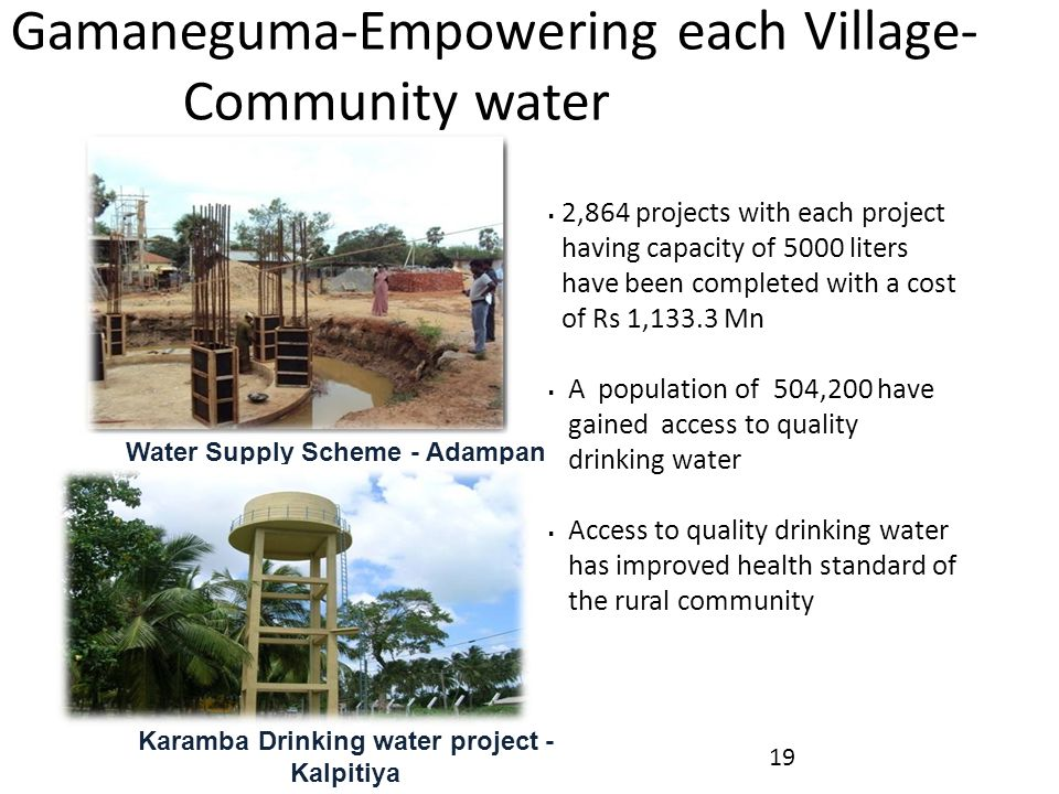 Gamaneguma-Empowering each Village- Community water