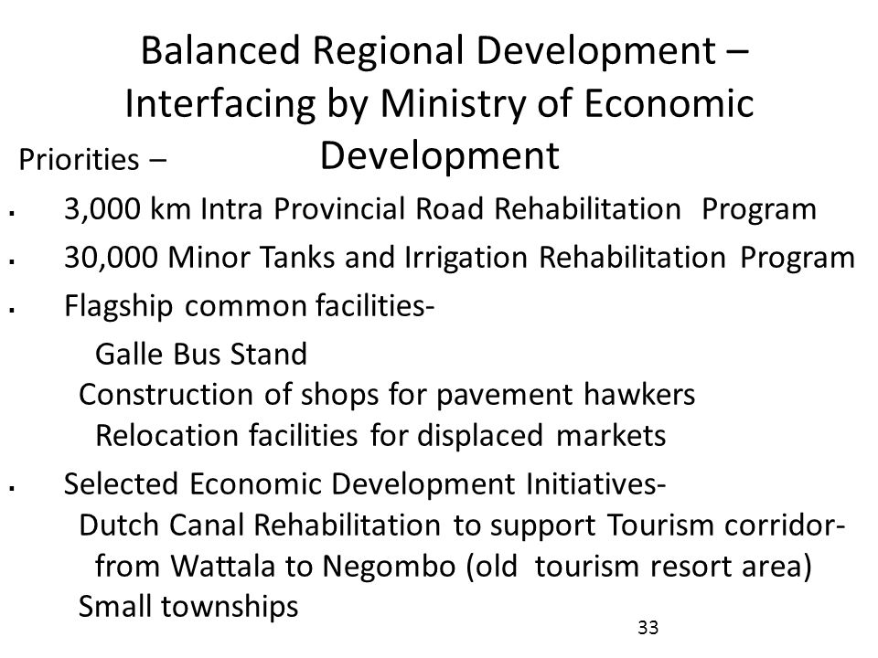 Balanced Regional Development – Interfacing by Ministry of Economic Development