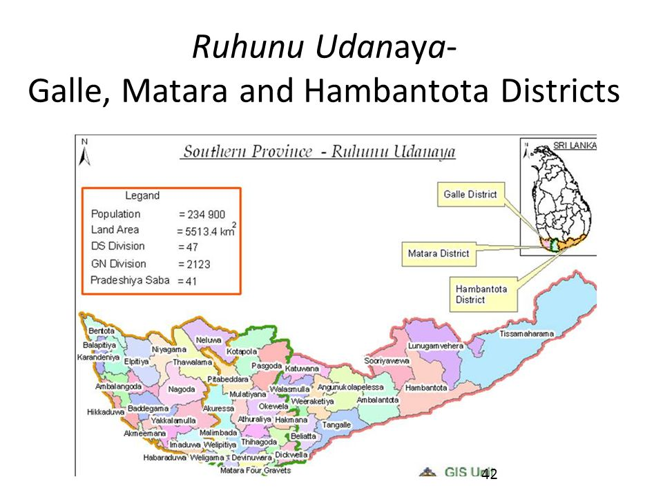 Ruhunu Udanaya- Galle, Matara and Hambantota Districts