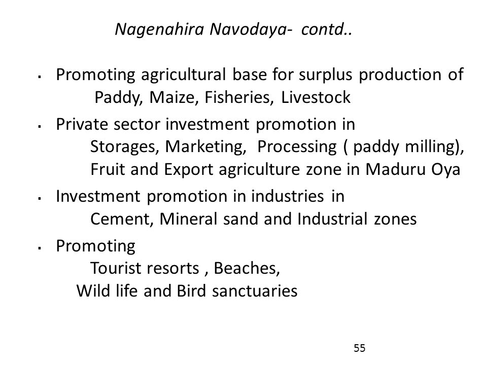 Nagenahira Navodaya- contd..