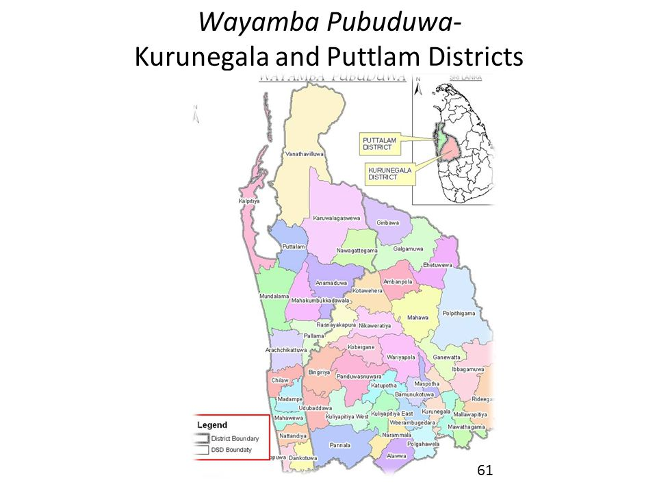 Wayamba Pubuduwa- Kurunegala and Puttlam Districts
