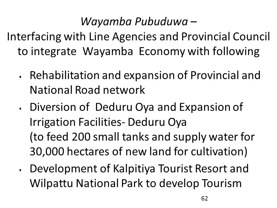 Rehabilitation and expansion of Provincial and National Road network