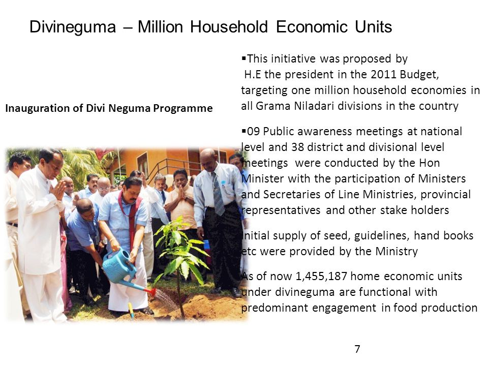 Divineguma – Million Household Economic Units