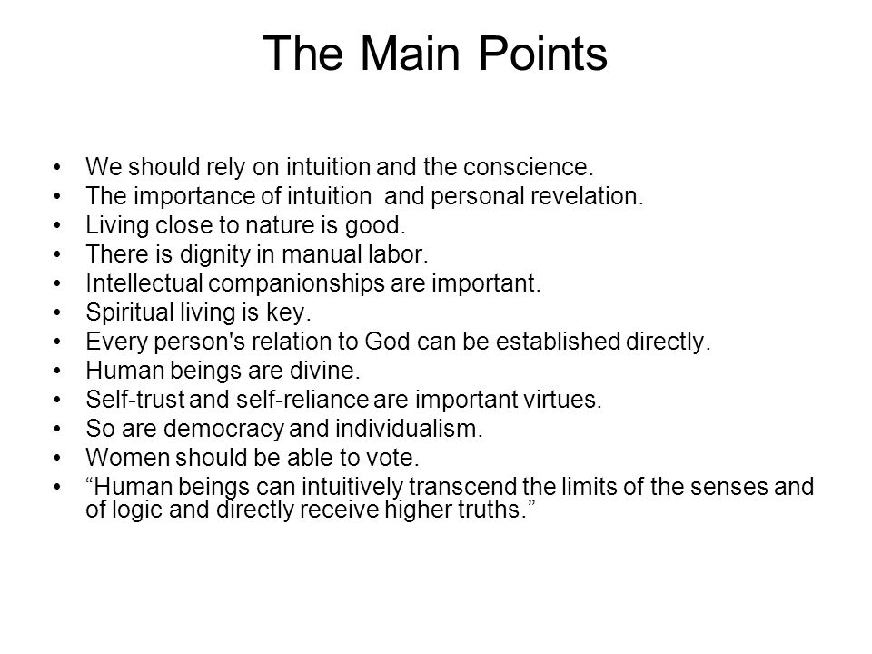 The Main Points We should rely on intuition and the conscience.