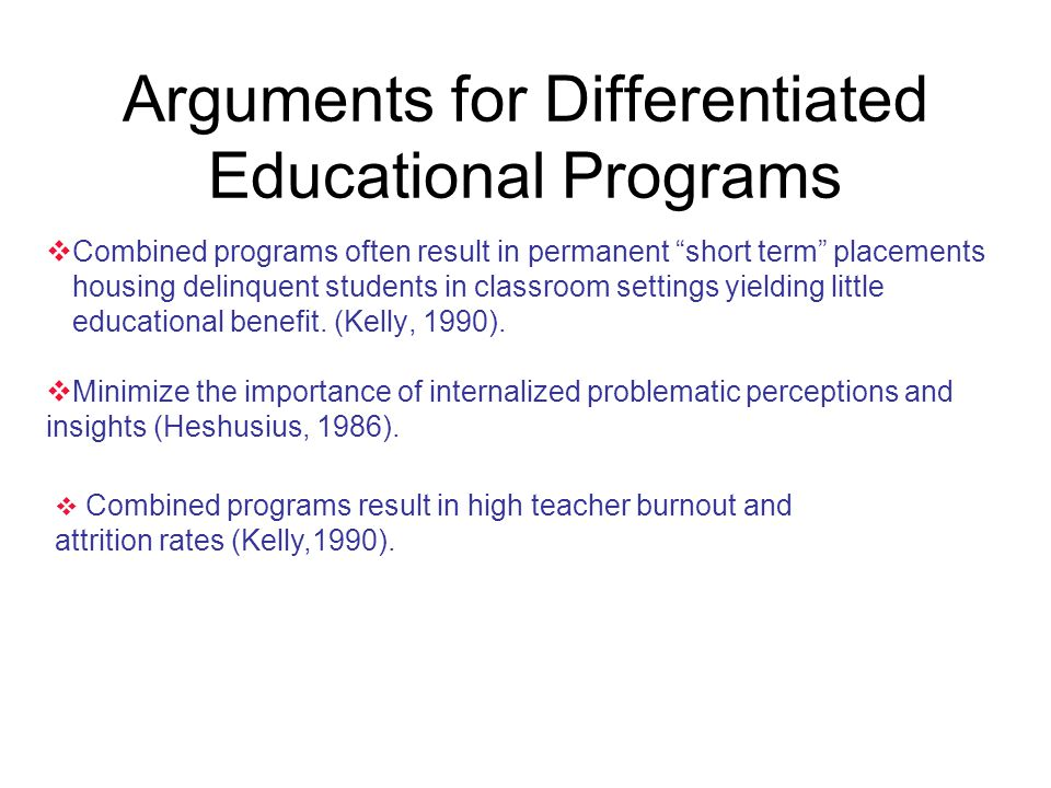 Arguments for Differentiated Educational Programs
