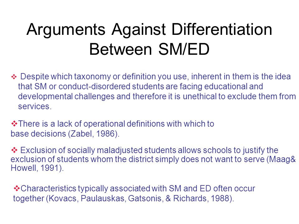 Arguments Against Differentiation Between SM/ED