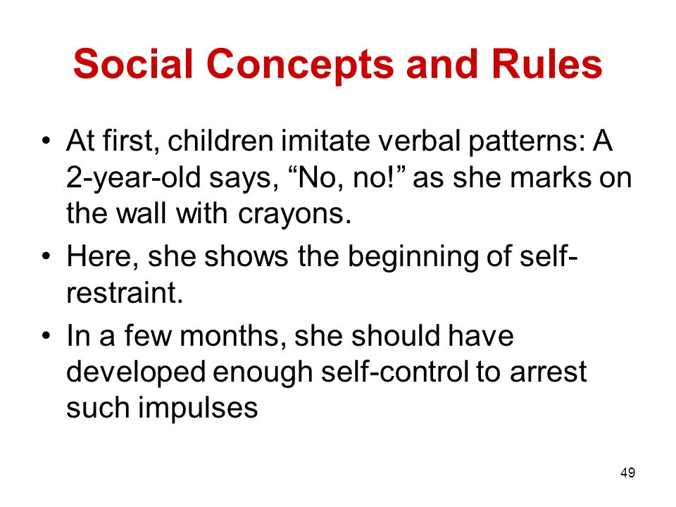 Social Concepts and Rules