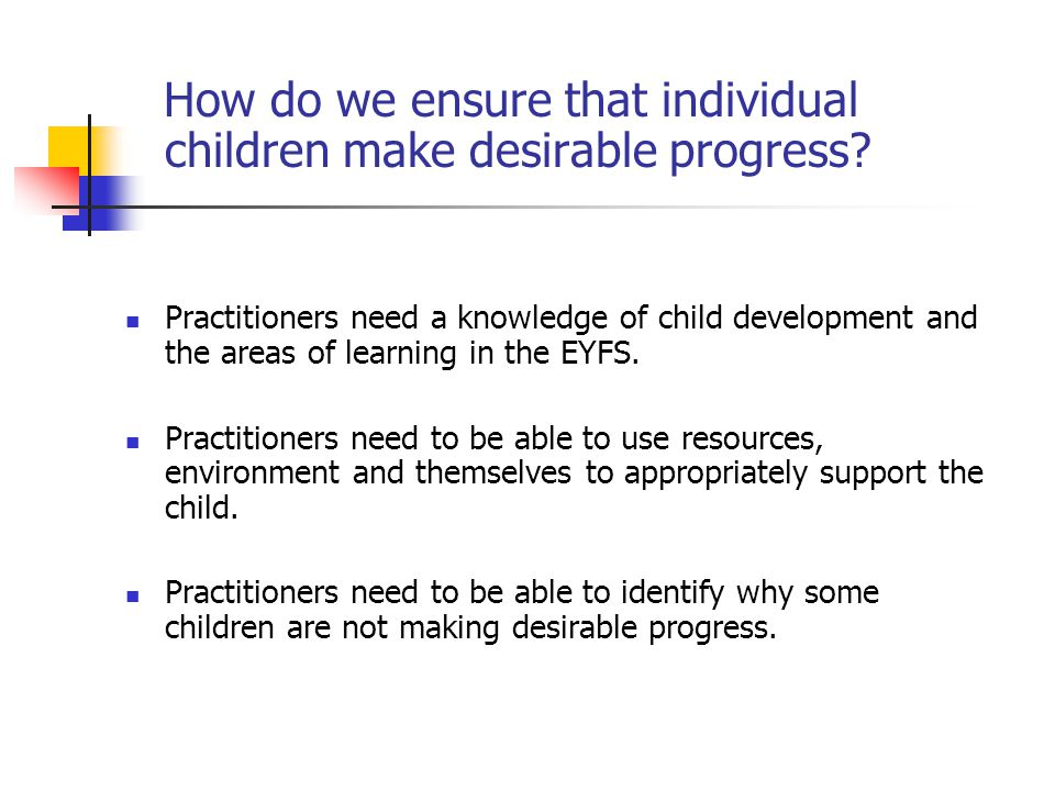 How do we ensure that individual children make desirable progress