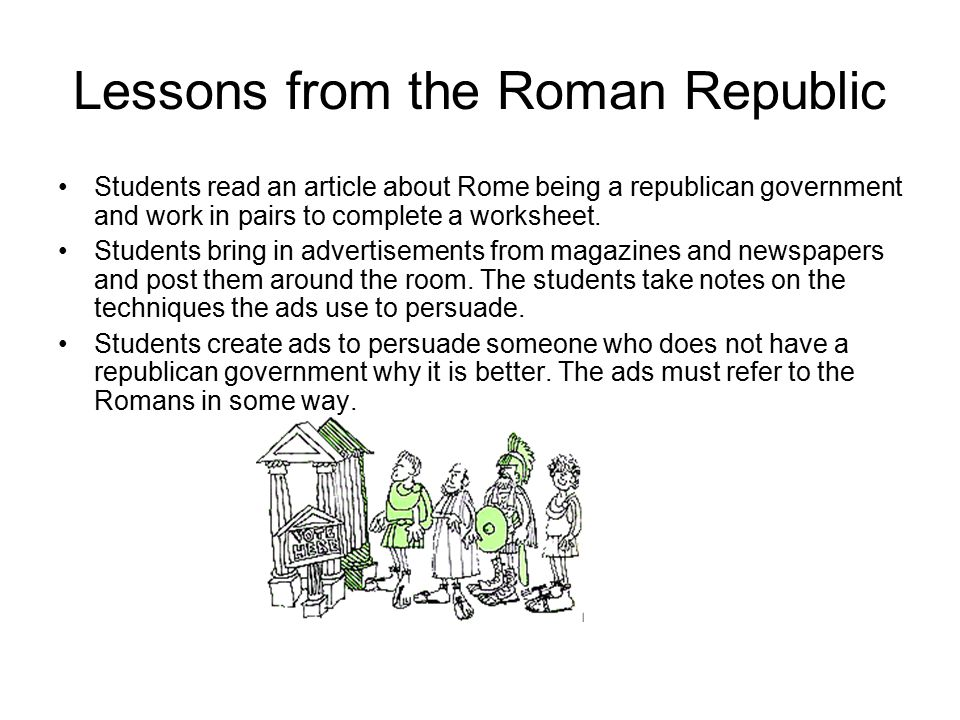 Lessons from the Roman Republic