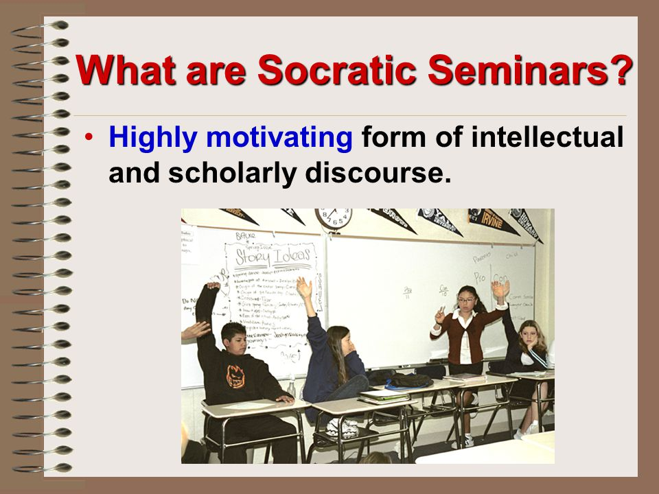 What are Socratic Seminars