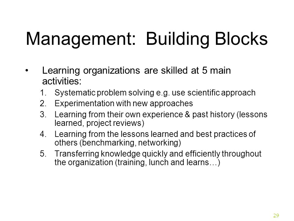 Management: Building Blocks