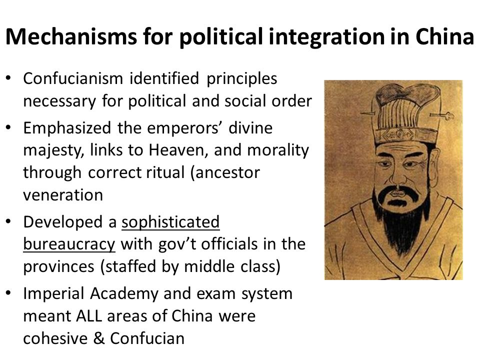 Mechanisms for political integration in China