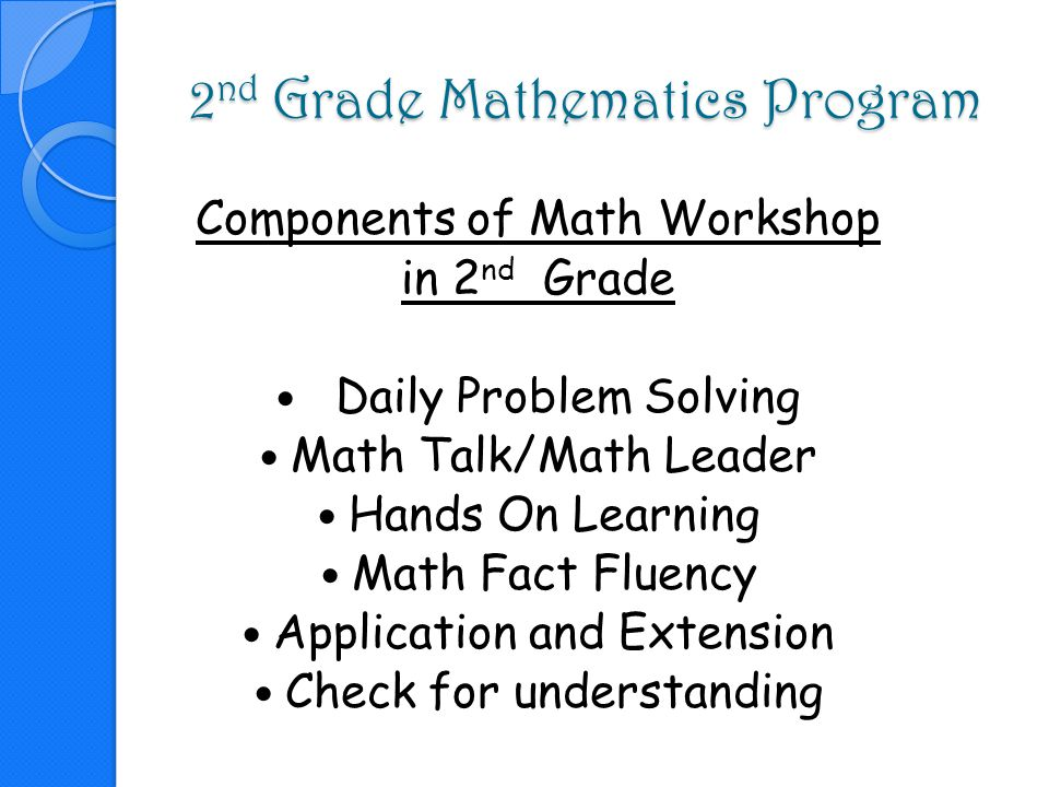 2nd Grade Mathematics Program