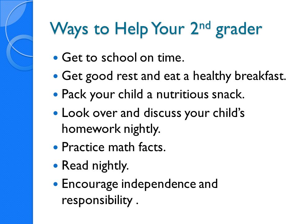 Ways to Help Your 2nd grader