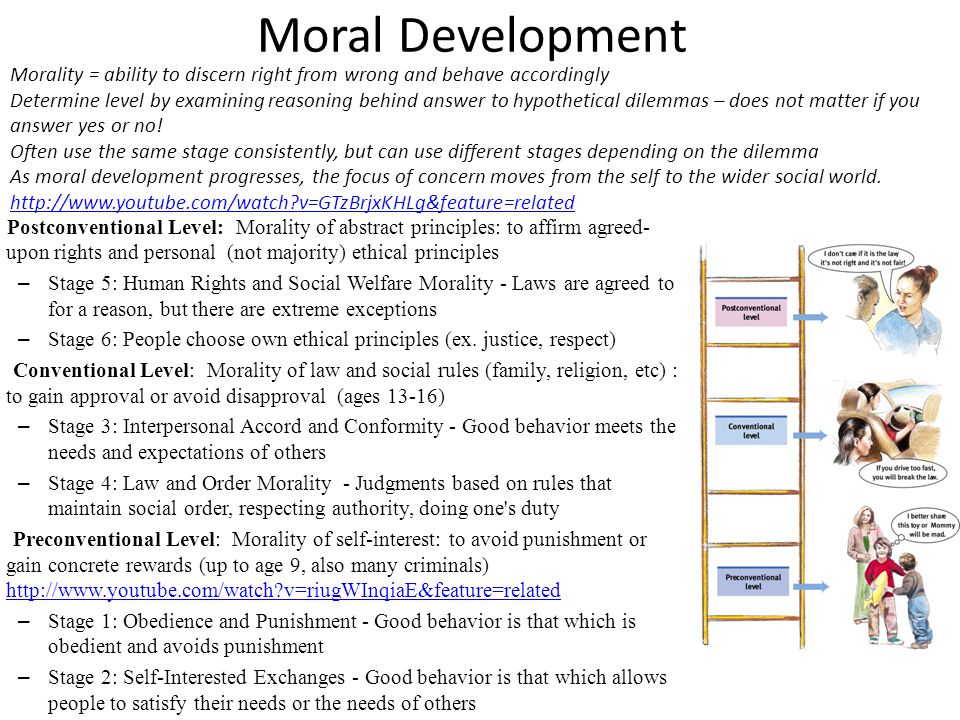 Moral Development Morality = ability to discern right from wrong and behave accordingly.
