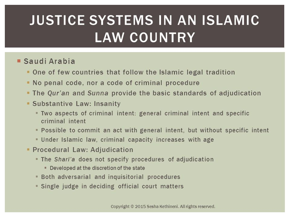 Justice Systems in an Islamic Law Country