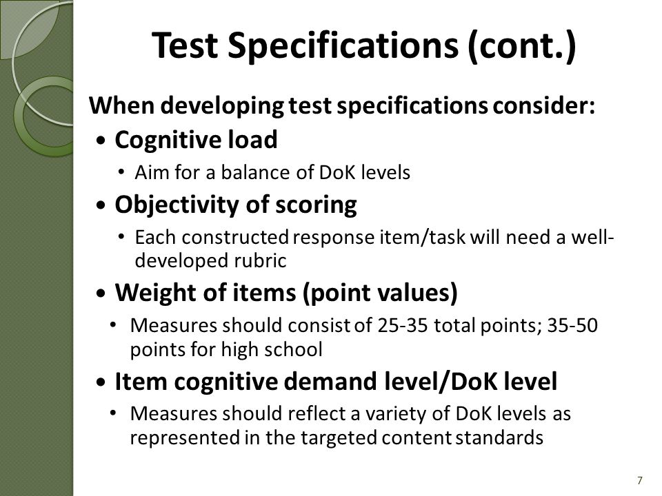 Test Specifications (cont.)
