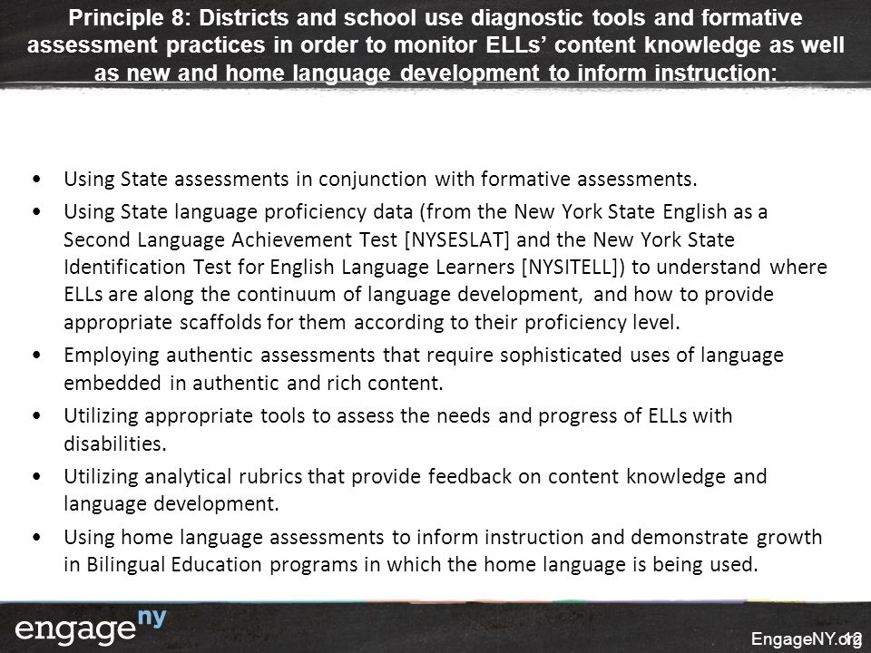 Using State assessments in conjunction with formative assessments.