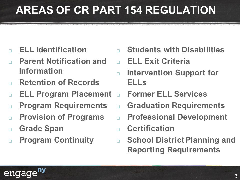 AREAS OF CR PART 154 REGULATION