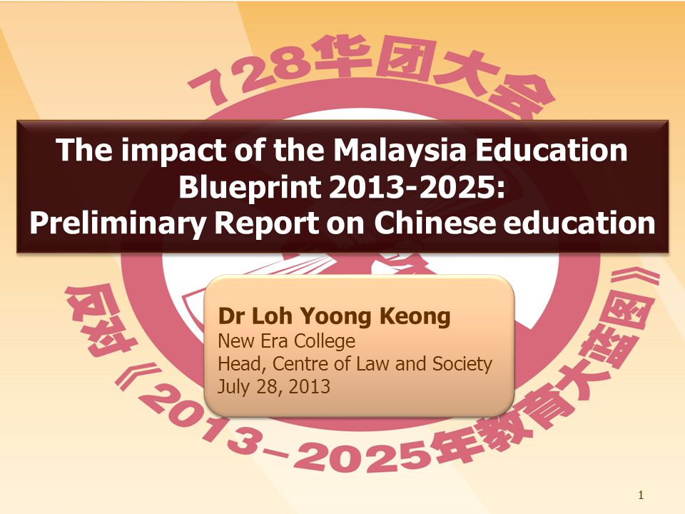 Preliminary Report on Chinese education