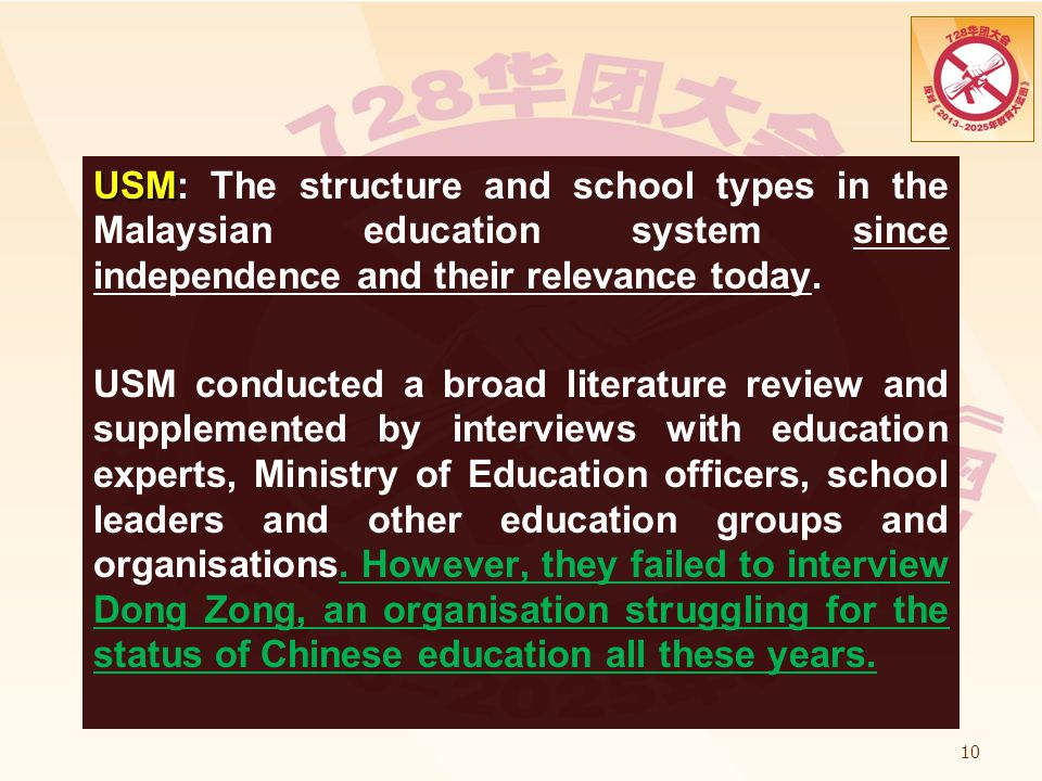 USM: The structure and school types in the Malaysian education system since independence and their relevance today.