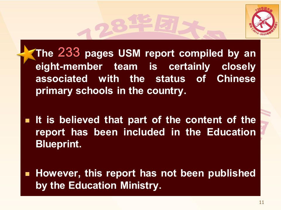 However, this report has not been published by the Education Ministry.