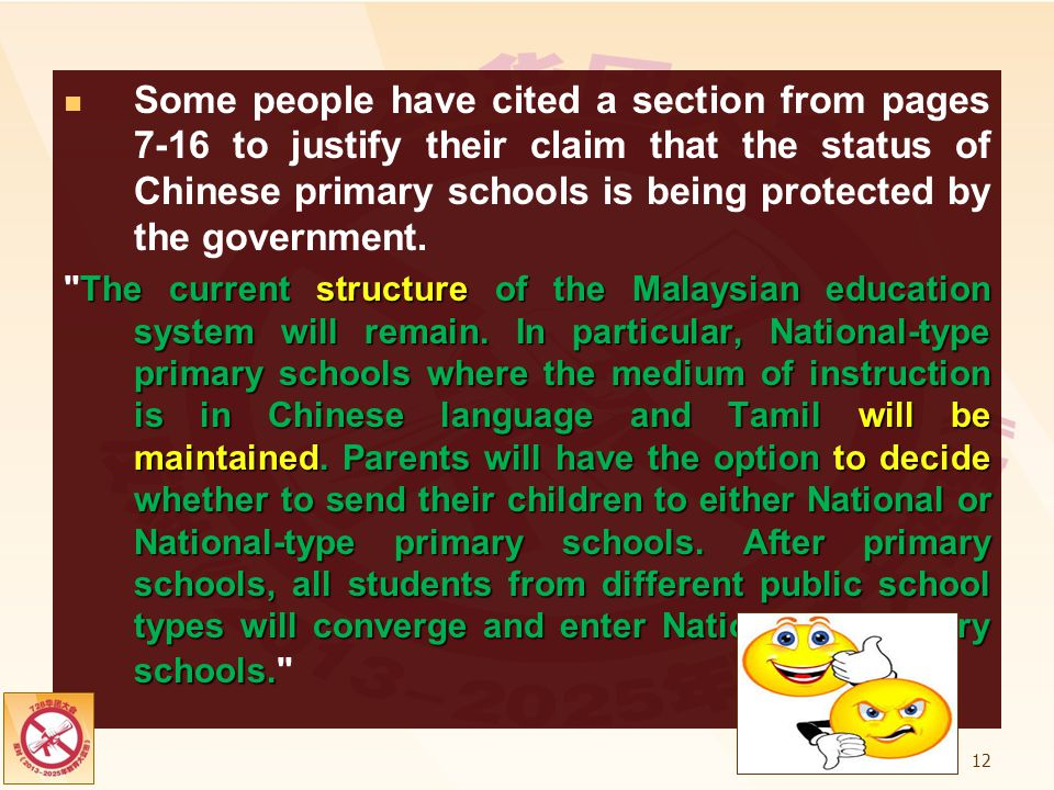Some people have cited a section from pages 7-16 to justify their claim that the status of Chinese primary schools is being protected by the government.