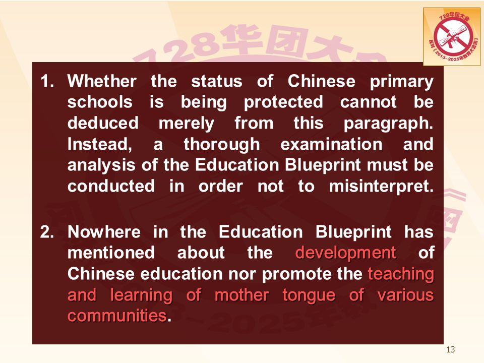 Whether the status of Chinese primary schools is being protected cannot be deduced merely from this paragraph. Instead, a thorough examination and analysis of the Education Blueprint must be conducted in order not to misinterpret.