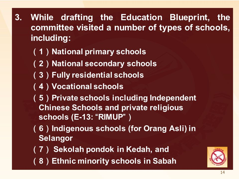 (1)National primary schools