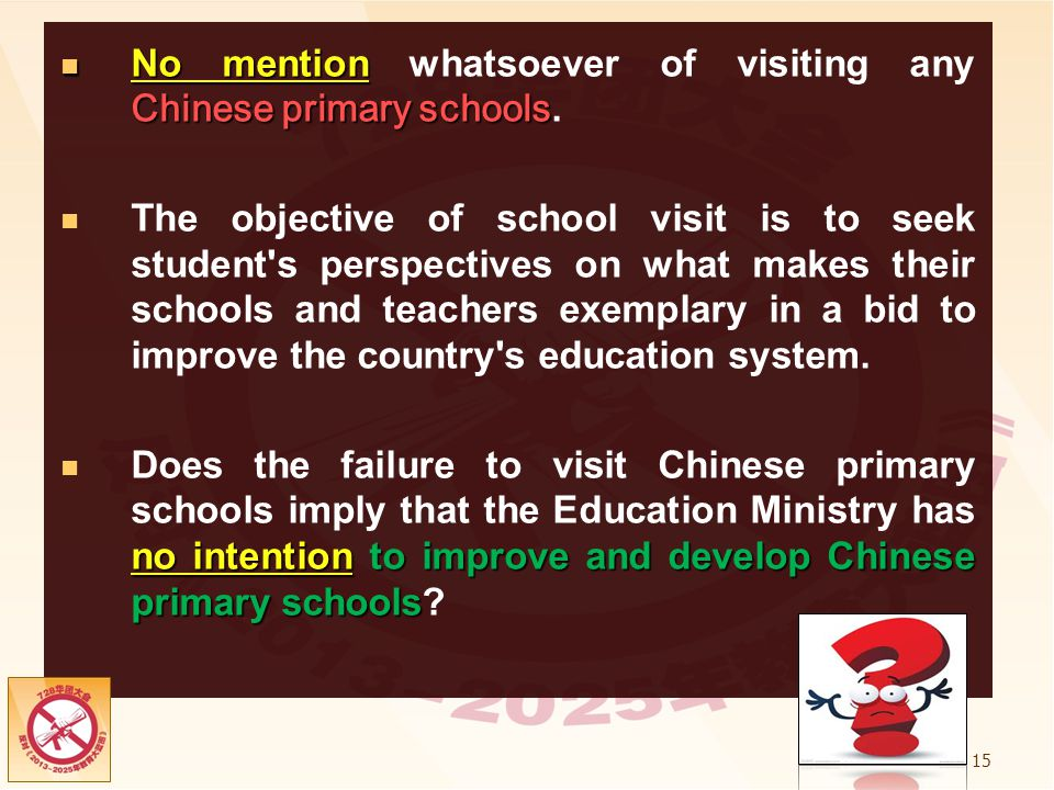 No mention whatsoever of visiting any Chinese primary schools.