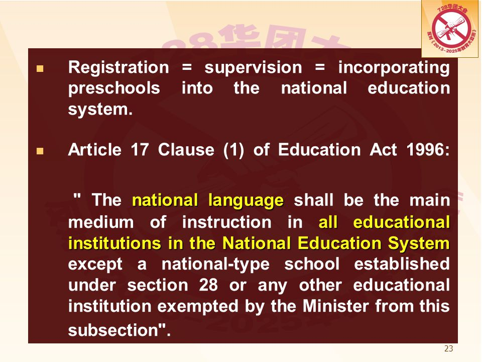 Registration = supervision = incorporating preschools into the national education system.