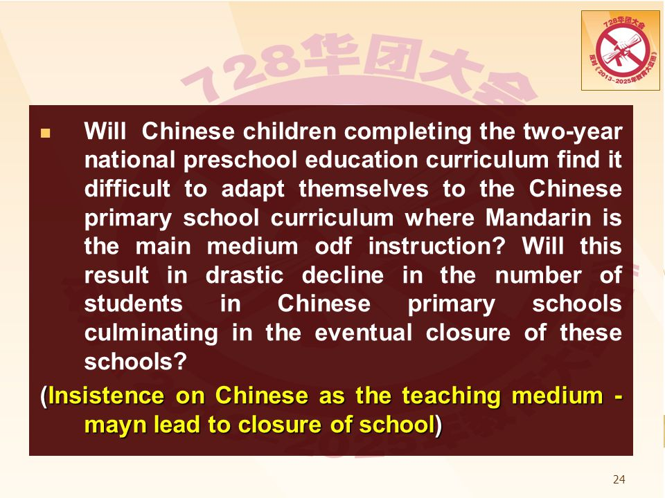 Will Chinese children completing the two-year national preschool education curriculum find it difficult to adapt themselves to the Chinese primary school curriculum where Mandarin is the main medium odf instruction Will this result in drastic decline in the number of students in Chinese primary schools culminating in the eventual closure of these schools