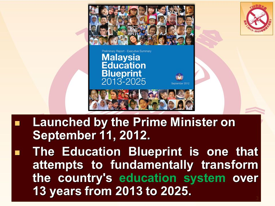Launched by the Prime Minister on September 11, 2012.