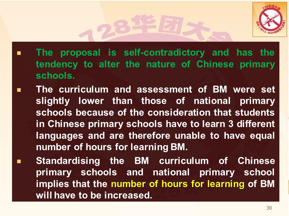 The proposal is self-contradictory and has the tendency to alter the nature of Chinese primary schools.