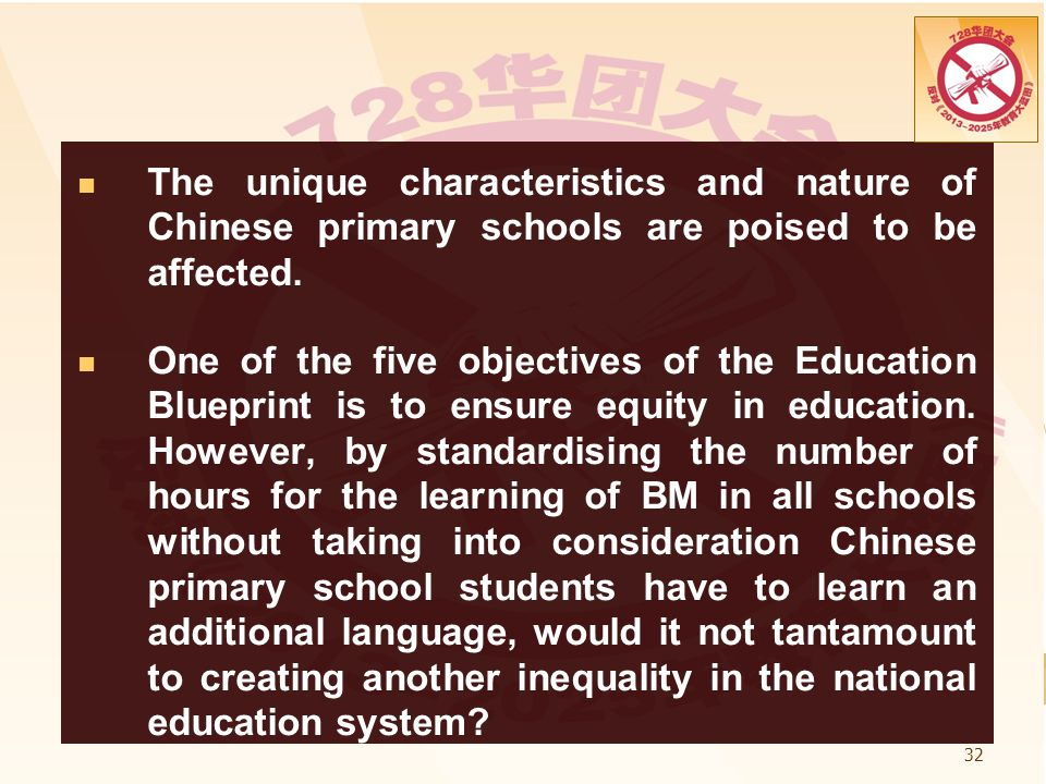 The unique characteristics and nature of Chinese primary schools are poised to be affected.